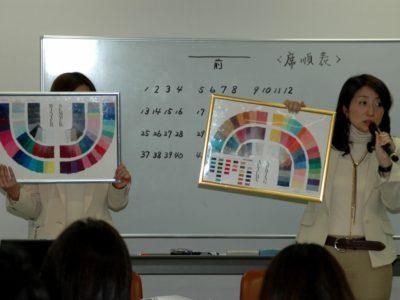 東京電力㈱ 労働組合3