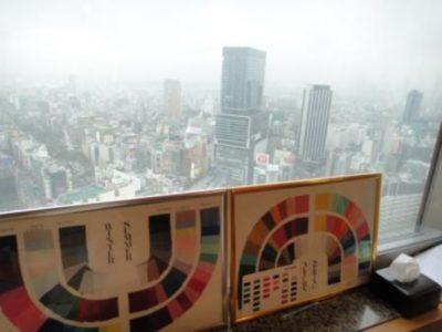 LOEWE JAPAN4