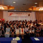 日本郵便㈱労働組合・群馬支部3