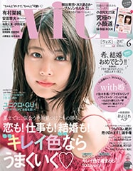 mag-with