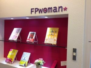 fpウーマン