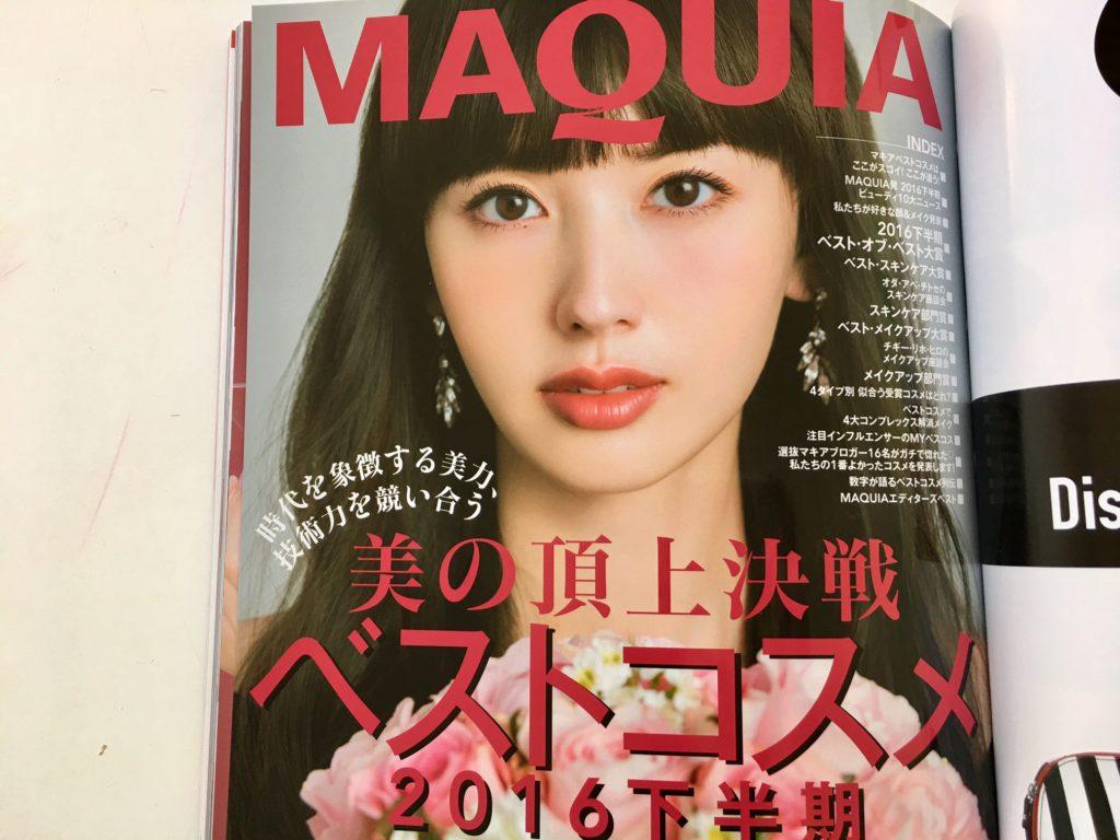 「マキア」1月号で10大ビューティーニュースに選ればれました!