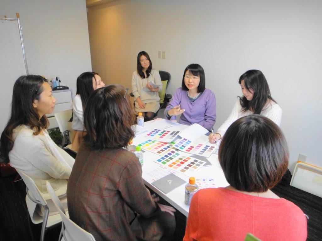 東京・パーソナルカラーの資格スクール開催予定
